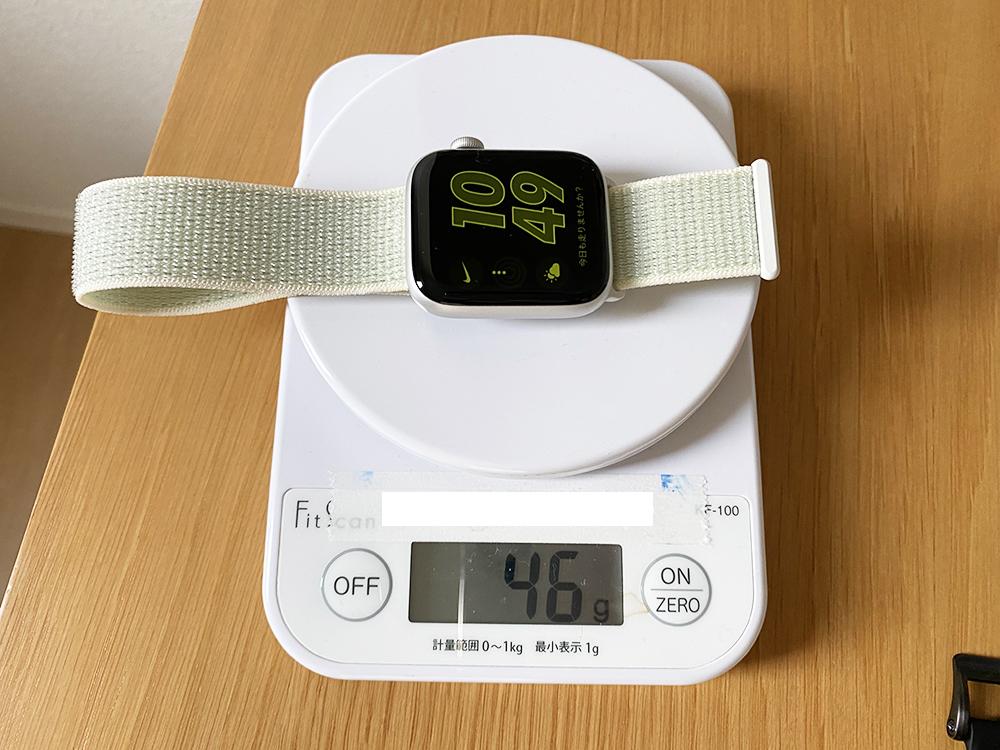 Apple Watchの重さ